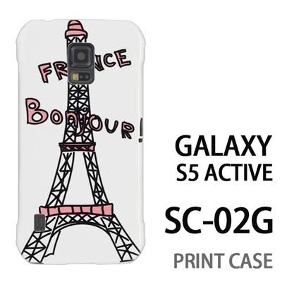 GALAXY S5 Active SC-02G 用『0910 タワー 白』特殊印刷ケース【 galaxy s5 active SC-02G sc02g SC02G galaxys5 ギャラクシー ギャラクシーs5 アクティブ docomo ケース プリント カバー スマホケース スマホカバー】の画像
