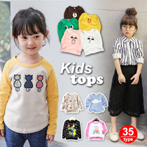 「FREE SHIPPING」kids clothing! The popularity of new pullover / kids TOPS/KIDS sweater / coat /kids sweater / T-SIRT/ tops/long T-SHIRT/kids pullover/ cowboy / girl s/ boys/ Cardigan/35types Sj393-1