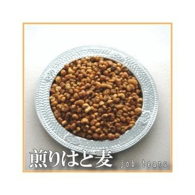 【お試し送料無料】国産はと麦茶30g 【ハトムギ はとむぎ】の画像