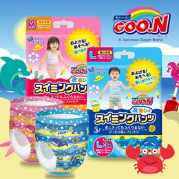 [GOO.N] Swim Pants M/L/XL /Diapers Blue or Pink x 2 packs