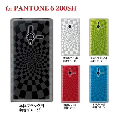 【PANTONE6 ケース】【200SH】【Soft Bank】【カバー】【スマホケース】【クリアケース】【チェック・ボーダー・ドット】【スクエア】 08-200sh-ca0083の画像