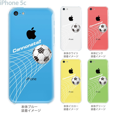 【iPhone5c】【iPhone5c ケース】【iPhone5c カバー】【ケース】【カバー】【スマホケース】【クリアケース】【クリアーアーツ】【サッカー】 10-ip5c-ca0057の画像