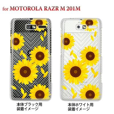 【MOTOROLA RAZR M 201M】【Soft Bank】【ケース】【カバー】【スマホケース】【クリアケース】【サマー】 09-201m-su0007の画像