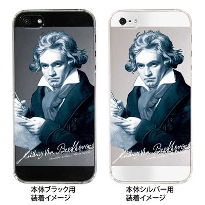 【iPhone5S】【iPhone5】【GENIUS】【iPhone5ケース】【カバー】【スマホケース】【ベートーベン】【クリアケース】【ミュージック】 ip5-06ge0012の画像