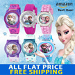 [Super Deal] Disney Frozen Anna and Elsa Digital Watch with purple snowflake band