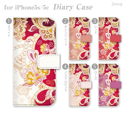 iPhone6 4.7inch ダイアリーケース 手帳型 ケース カバー スマホケース ジアン jiang かわいい おしゃれ きれい レトロフラワー 06-ip6-ds0101の画像