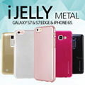 [JK-Commerce] ]★Mercury i Jelly Metal Case★for iPhone 7/ 7 Plus/  Galaxy Note7/ S7/ S7 Edge/ iPhone 6/6S/ Plus / Galaxy S5/S6 / Galaxy Note 3/Note 4/Note 5 /LG G3 G4 V10 K10 / CASING