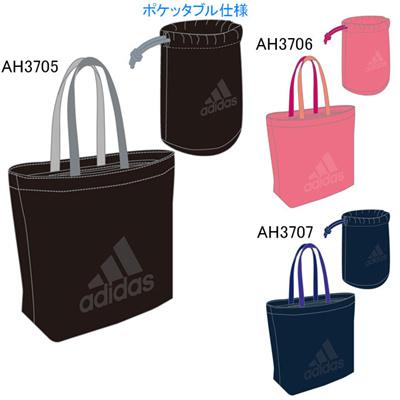 アディダス (adidas) ポケッタブルトート BBW15 [分類:トートバッグ・エコバッグ]の画像