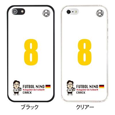 【ドイツ】【iPhone5S】【iPhone5】【サッカー】【iPhone5ケース】【カバー】【スマホケース】 ip5-10-f-gm01の画像