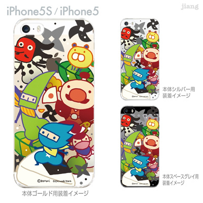 【iPhone5S】【iPhone5】【Clear Arts】【iPhone5sケース】【iPhone5ケース】【カバー】【スマホケース】【クリアケース】【クリアーアーツ】【イラスト】【ことり】【おしのびさん】【わいわい】 48-ip5s-kt0001の画像