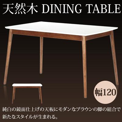 テーブル ダイニングテーブル ダイニング テーブル 食卓 食卓テーブル table 送料無料 リビングテーブル dining 木製テーブル 食堂テーブル オーダーテーブル 木製 天然木 北欧 モダン 激安 北欧 シンプル北欧テイスト m093142の画像