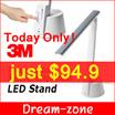 3M MOVE Wireless Desk Light LED Stand LAMP White-Gray / Polarizing Anti-Flicker Light Reading Study