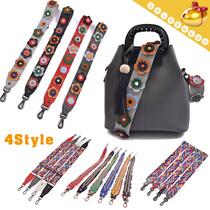 【予約 / 送料無料】スタイリストファッションストラップ/彩りの肩紐/ショルダーベルト/レディースバッグ専用ストラップ/-18 colors