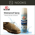 [CRAZY SALE]★Nano Coating Waterproof Spray Coating★Effectively Repels Water/Mud/Dirt★Fabric/Seude