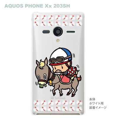 【AQUOS PHONEケース】【203SH】【Soft Bank】【カバー】【スマホケース】【クリアケース】【クリアーアーツ】【アート】【SWEET ROCK TOWN】 46-203sh-sh2045の画像