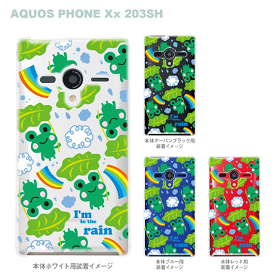 【TORRY DESIGN】【AQUOS PHONE Xx 203SH】【Soft Bank】【ケース】【カバー】【スマホケース】【クリアケース】【アニマル】【カエル】【虹】【レインボー】【雨】 27-203sh-tr0023の画像
