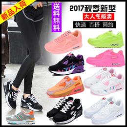 2017新入荷!【送料無料】韓国ファッション高品質スニーカー 靴 レディーススニーカー 厚底 スニーカーシューズ フラットシューズ 登山靴 ウオーキングシューズ 学生靴 サンダル パンプスバッグ