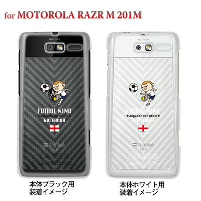 【MOTOROLA RAZR ケース】【201M】【Soft Bank】【カバー】【スマホケース】【クリアケース】【サッカー】【イングランド】 10-201m-fca-eg01の画像