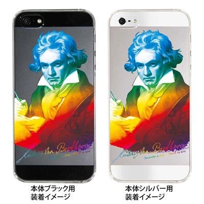 【iPhone5S】【iPhone5】【GENIUS】【iPhone5ケース】【カバー】【スマホケース】【ベートーベン】【クリアケース】【ミュージック】 ip5-06ge0014の画像