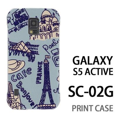 GALAXY S5 Active SC-02G 用『0910 フランス 水』特殊印刷ケース【 galaxy s5 active SC-02G sc02g SC02G galaxys5 ギャラクシー ギャラクシーs5 アクティブ docomo ケース プリント カバー スマホケース スマホカバー】の画像
