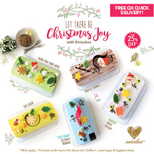 [Emicakes] Emicakes Christmas Logcakes with FREE QX DELIVERY or SAME DAY COLLECTION!