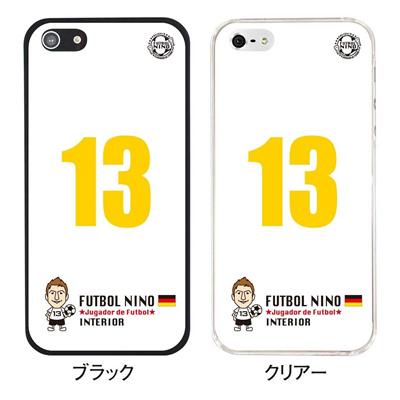 【ドイツ】【iPhone5S】【iPhone5】【サッカー】【iPhone5ケース】【カバー】【スマホケース】 ip5-10-f-gm04の画像