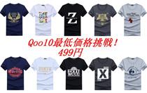 【送料無料】半袖  Tシャツメンズ Tシャツ 男子/メンズ 上質 夏の半袖 丸首 ゆったりTシャツ