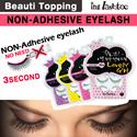 [Beauti_topping] ing lashtoc pre-glued eyelash. One touch eyelashes. A never ending 3 second change non-adhesive eyelashes ing lashtoc/ Thick Fake False Eyelashes 4 type 2 paris