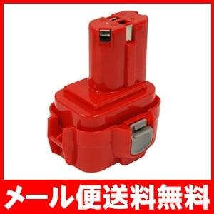 【クリックで詳細表示】[makita]【メール便送料無料】マキタ makita 互換バッテリー 9.6v 3.0Ah BYD製セル 9133/9135