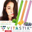 数量限定特価【ビタボン(VITABON)と味、機能、中身は同じです。】vitastik【ビタスティック】 電子タバコ ビタボン/ビタシグ【ゆうメール便送料無料】