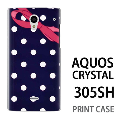 AQUOS CRYSTAL 305SH 用『0905 プレゼントドット 紺白』特殊印刷ケース【 aquos crystal 305sh アクオス クリスタル アクオスクリスタル softbank ケース プリント カバー スマホケース スマホカバー 】の画像