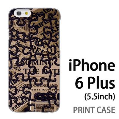 iPhone6 Plus (5.5インチ) 用『No4 ジグソーパズル』特殊印刷ケース【 iphone6 plus iphone アイフォン アイフォン6 プラス au docomo softbank Apple ケース プリント カバー スマホケース スマホカバー 】の画像