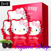 [HYEMI SHOP]♥1Pair BEELY Hello Kitty Foot Mask♥ 1 Pack (1Pair) Mulberry Moisturizing Foot Peeling Mask Foot Care Kitty Printed Leg Feet Foot Mask. Botanical Skin Care From Taiwan.