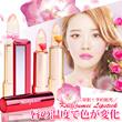 \早割!予約販売/ 今話題の kailijumei Magic color マジックカラー 唇の温度で色が変化するリップ 口紅 リップバーム カイリジュメイ ドライフラワー選べる3カラー