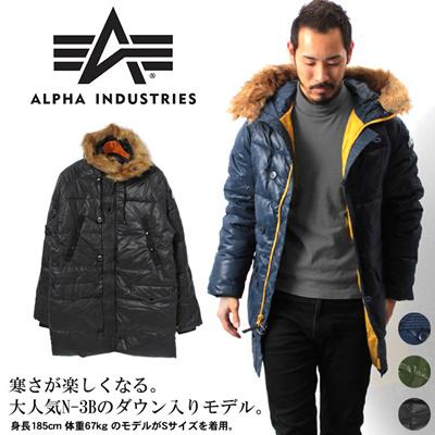 ALPHA INDUSTRIES アルファ インダストリーズ N-3B TRANSMITTER トランスミッター ジャケット MJN44513C1 メンズの画像