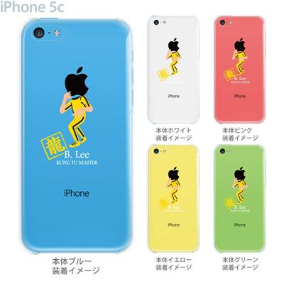 【iPhone5c】【iPhone5cケース】【iPhone5cカバー】【ケース】【カバー】【スマホケース】【クリアケース】【クリアーアーツ】【カンフー】 10-ip5cp-ca0026の画像