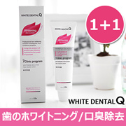 **White Dental Q 歯磨き * 120g + 120g 口臭除去/口臭除去/虫歯予防/歯垢除去/歯石形成の予防/歯のホワイトニング/きれい口腔維持7つのソリューション