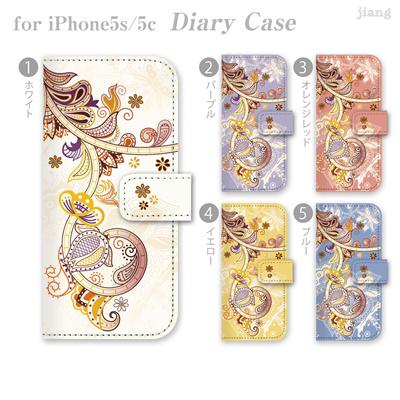 iPhone6 4.7inch ダイアリーケース 手帳型 ケース カバー スマホケース ジアン jiang かわいい おしゃれ きれい レトロフラワー 06-ip6-ds0103の画像
