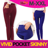 ★Only One Time Limited Price/Worth $1 Free Gift★[PLUS SIZE] Urban Twin Zip Skinny Pants/ Vivid pocket skinny/M~4XL/pocket pants/women skinny/