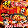 [limited edition] Samyang Hek Buldak Spicy Roasted Chicken Noodles / Jajangmyeon / Black Soybean /