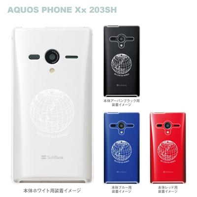 【AQUOS PHONEケース】【203SH】【Soft Bank】【カバー】【スマホケース】【クリアケース】【地球】 10-203sh-ca008の画像