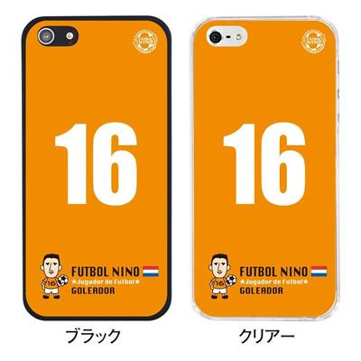 【オランダ】【iPhone5S】【iPhone5】【サッカー】【iPhone5ケース】【カバー】【スマホケース】 ip5-10-f-hd04の画像