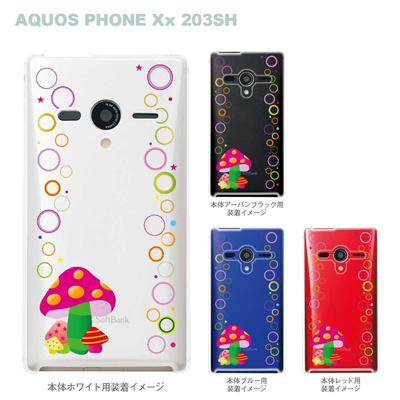 【AQUOS PHONEケース】【203SH】【Soft Bank】【カバー】【スマホケース】【クリアケース】【フラワー】【ピンクきのこ】 22-203sh-ca0018の画像