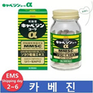 [Coupon Price $11.2 ] ♪Bestseller Item♪★Special Sale★ kyabagin a 300 Kyabejin Kowa α 300 tablets take 3tablets at each meal!!!