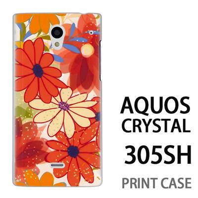AQUOS CRYSTAL 305SH 用『0906 カラフルフラワー 白』特殊印刷ケース【 aquos crystal 305sh アクオス クリスタル アクオスクリスタル softbank ケース プリント カバー スマホケース スマホカバー 】の画像