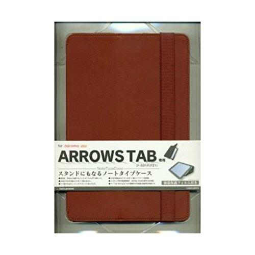 【クリックで詳細表示】0494ARWS ARROWS TAB(F-02F/FJT21)手帳ケース ブラウン