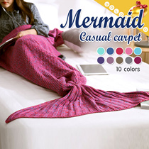 Warm Winter▶Mermaid Warm Carpet◀ GDA- Unique Design/Knitted Blanket/Stylish and Comfortable/At Home/Reading/Watching TV/On the Sofa/Various Colors/4 Size