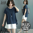 【26/2 NEW ARRIVALS】600+ style S-7XL NEW PLUS SIZE FASHION LADY DRESS OL work dress blouse TOP