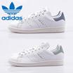 再入荷! 22〜26サイズ【16年秋冬モデル】Adidas Originals オリジナルス スタンスミス [STAN SMITH ]S80025/S80026/正規品 / 送料無料