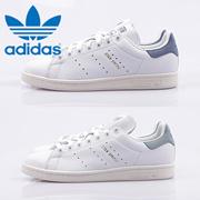 数量限定【16年秋冬モデル】Adidas Originals オリジナルス スタンスミス [STAN SMITH ]S80025/S80026/正規品 / 送料無料